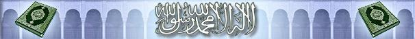 http://darultevhid.page.tl/ ,islami kutubhane, dini kitablar, tevhid kitabligi